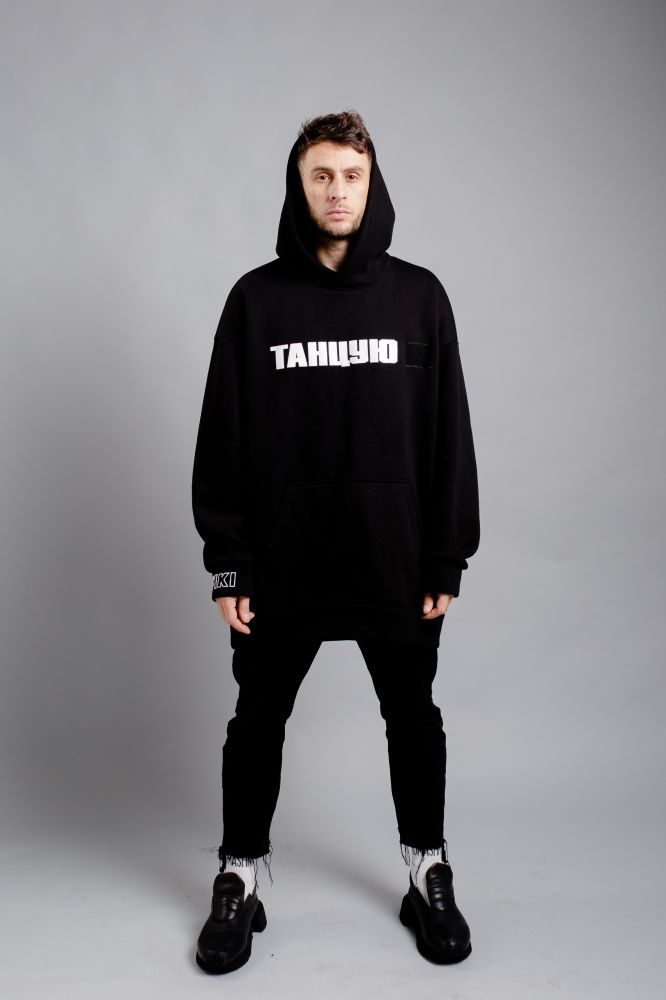 "HOODIES ""DANCER"""